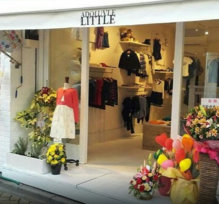 ADOLUVLE LITTLE SHOP